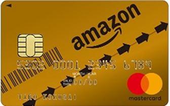 Amazon-Mastercard-gold