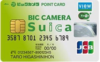 bic-camera-suica-card