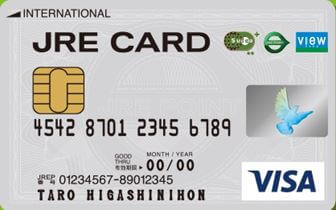 jre-card