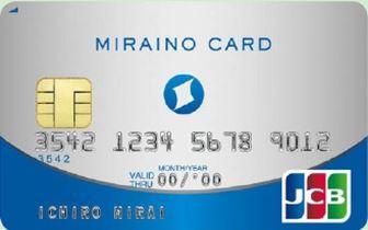 miraino-card