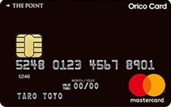 orico-card-the-point-card
