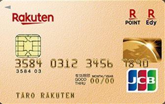 rakuten-gold-card