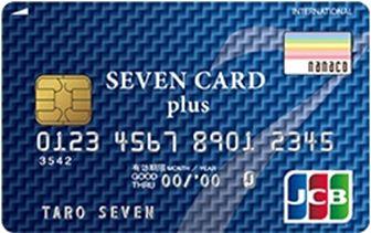 seven-card-plus