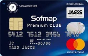 sofmap-premiun-club