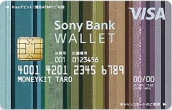 sony-bank-wallet-card