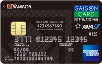 yamada-card