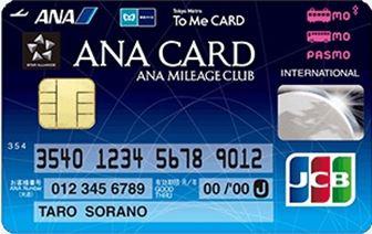 ana-card