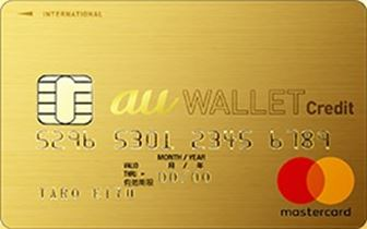 au-wallet-goldcard