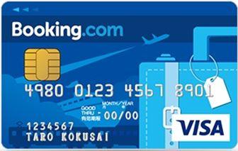 bookingcom-card