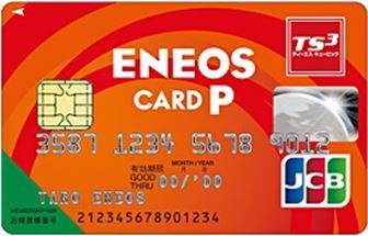 eneos-card-p