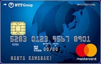 ntt-group-card