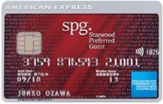 spg-amex-card